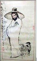jesus_chinese1.jpg